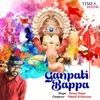 Ganpati Bappa Single