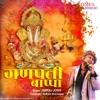 Ganpati Bappa Single