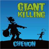 GIANT KILLING/CHEHONジャケット画像