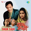 Shuk Sari Original Motion Picture Soundtrack Single