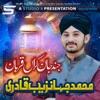 Jind Jaan Karan Qurban Single
