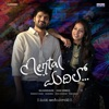 Mental Madhilo (Original Motion Picture Soundtrack)