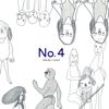 Henda I Været - No. 4