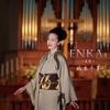 Enka II - Aika ジャケット写真