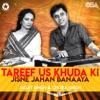Tareef Us Khuda Ki Jisne Jahan Banaaya Single