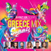 Greece Mix, Vol. 22 - Dj Krazy Kon