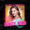 Катя Адушкина - Beauty Bomb обложка