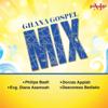 Ghana Gospel Mix - Various Artists
