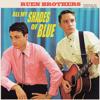 Ruen Brothers - Walk Like a Man artwork