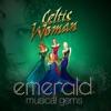 Emerald: Musical Gems ジャケット写真