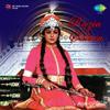 Lata Mangeshkar - Aye-Dil-E-Nadan, Pt. 1 artwork
