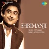Shrimanji Original Motion Picture Soundtrack EP