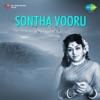 Sontha Vooru Original Motion Picture Soundtrack Single