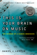 Daniel J. Levitin - This Is Your Brain on Music: The Science of a Human Obsession (Abridged)