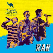 Dekat Di Hati (Live) - RÁN