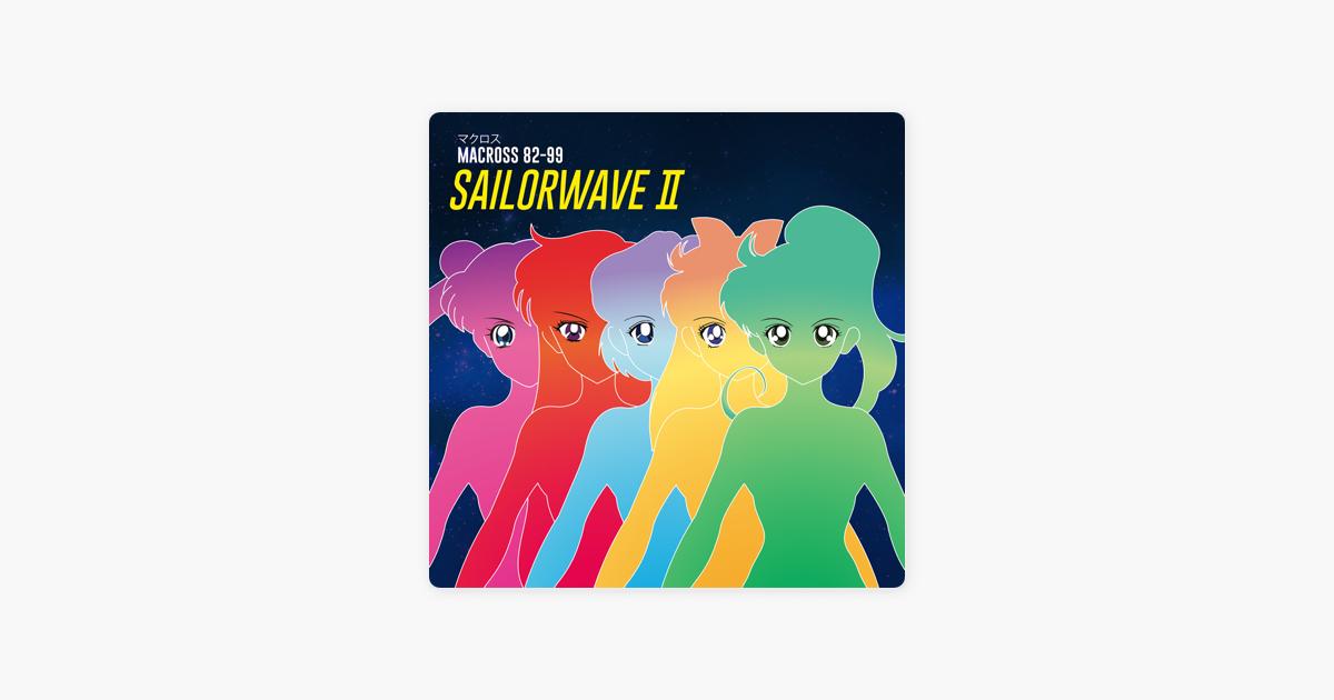 Sailorwave