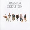 Drama & Creation Podcasts - The Best of Drama & Creation artwork