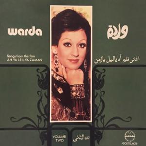 """Warda - Ah Ya Leil Ya Zaman, Vol.2 (From """"Ah Ya Leil Ya Zaman"""") - EP"""