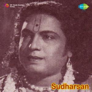 G. Ramanathan - Sudharsan (Original Motion Picture Soundtrack) - EP