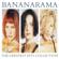 I Heard a Rumour - Bananarama