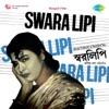 Swaralipi Original Motion Picture Soundtrack