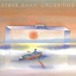 Steve Khan - Inner Urge