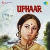 Uphaar Original Motion Picture Soundtrack EP