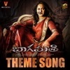 Bhaagamathie Theme Song Single