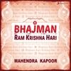 Bhajman Ram Krishna Hari