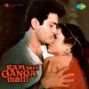 Ram Teri Ganga Maili Original Motion Picture Soundtrack