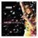 Ivete Sangalo Se Eu Não Te Amasse Tanto Assim (feat. Sandy) [Ao Vivo] free listening
