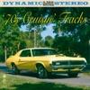 70s Cruisin' Tracks (Re-recorded Version)