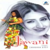Jawani