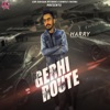 Gerhi Route - Single ジャケット写真