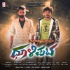 Dhoolipata Original Motion Picture Soundtrack EP