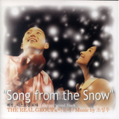 Song From the Snow
