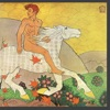 Then Play On (Expanded Edition) [Remastered], Fleetwood Mac