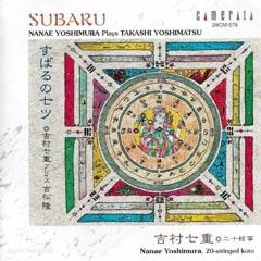 Nabari, Op. 54: No. 2, Allegro (1992)