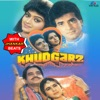 Log Kehte Hain With Jhankar Beats From Khudgarz Single