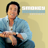 Smokey Robinson - Cruisin' MP3 Download