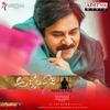 Agnyaathavaasi Original Motion Picture Soundtrack EP