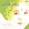Aap Ki Asha