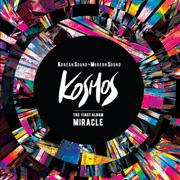 One Longing Heart - Kosmos - Kosmos
