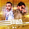 Bella (Remix) - Wolfine & Maluma