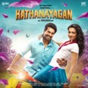Kathanayagan Original Motion Picture Soundtrack EP