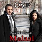 Behti Naar (Album Malaal) thumbnail