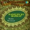 Ramzan Ki Barkat