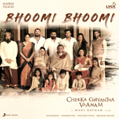 [Download] Bhoomi Bhoomi (From