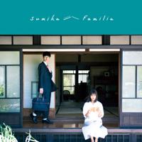 sumika - Familia artwork
