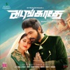 Adangathey (Original Motion Picture Soundtrack)